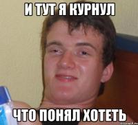dovel-devushku