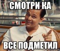 hitriy-getsbi_65099121_orig_.jpeg?24gfm