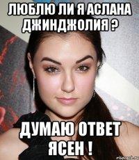 shla-sasha-po-shosse-i-sosala-super