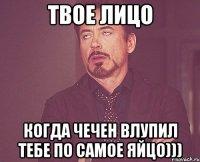 obshenie-dlya-seksa-s-foto