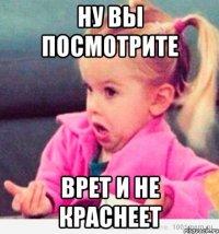 vozmucshennaya-devochka_64402935_orig_.j