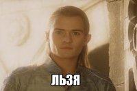 http://risovach.ru/thumb/upload/200s400/2014/11/generator/66_67275925_orig_.jpg?1ejim