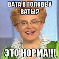"""Более половины россиян предпочитают """"особый путь"""" развития РФ, - опрос - Цензор.НЕТ 5975"""