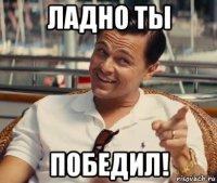 hitriy-getsbi_67799509_orig_.jpg?bmk13