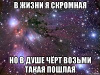 obkonchal-vsyu-mordashku