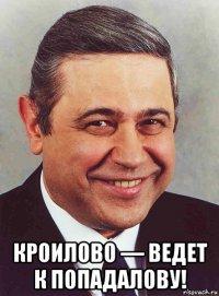 petrosyan_66942117_orig_.jpg?1424p