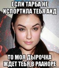 moya-dirochka