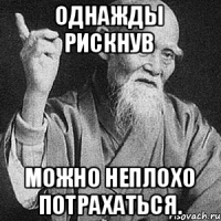 foto-hera-v-zhope