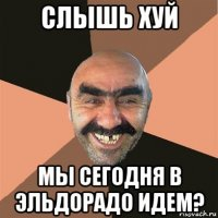 bolshaya-zhopa-trahaet-huy