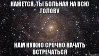 skritoy-kameroy-russkoe-porno-onlayn