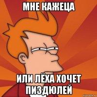 golih-lyudey-dlya-gta-sa