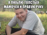 lyublyu-tolstiy