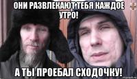 zastavlyaet-sosat-huy-video