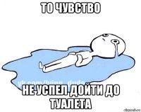 devushki-s-huem-v-pizde