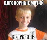tipichnyy-shkolnik_73413337_orig_.jpg?5l