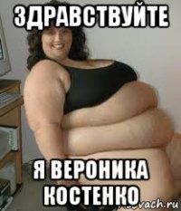 Жирные жирные бабушки порно 48