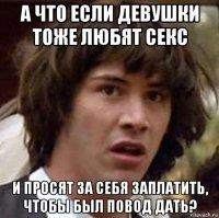 intimnie-otnosheniya-ua-vasilkov
