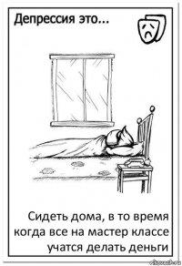 depressiya-ne-konchaetsya