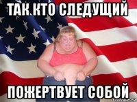 kino-porno-novinki-rossii