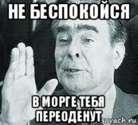 Кремлевская марионетка Аксенов просит крымчан не беспокоиться из-за электроэнергии - Цензор.НЕТ 2982