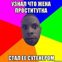 golaya-zhenshina-chastnaya-foto