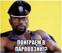 chernyj-vlastelin_86253279_orig_.jpg?5fl