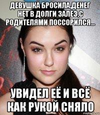 devushka-prishla-na-massazh-russkaya-onlayn