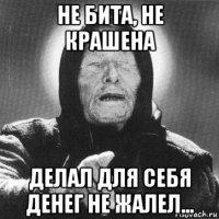 Андреев Иван  Анна Достоевская Дневник Читать книгу