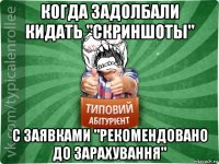 http://risovach.ru/thumb/upload/200s400/2015/08/mem/abtura2_89013445_orig_.jpg?97hii