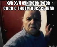 devushki-budapeshta-sosut