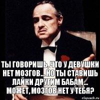 Солнца если он лайкает фотографии другой ММАС Московском международном