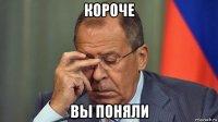 lavrov_94018287_orig_.jpg?ozzfk