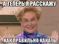 malysheva_98685451_orig_.jpg?eebiq