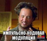 zhencshiny-aliens_97821000_orig_.jpg?2lt