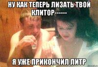 porno-s-znamenitiy-russkogo-aktrisi