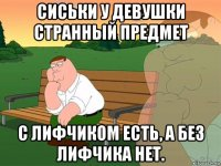 zadumchiviy-griffin_104853215_orig_.jpg?