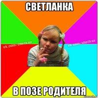 porno-s-tsaritsey