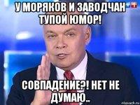 kiselyov-2014_114783527_orig_.jpg?dhofi