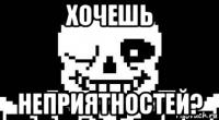 megalovaniya_119689243_orig_.png?6hrze