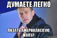 navalnyy_120836324_orig_.jpg?dgkny