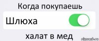 porna-belorusskoe