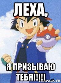 02:33, форум администраторов игровых серверов, 19204, 1595, jpg, ya-chelovek-prostoy_96844623_origjpg