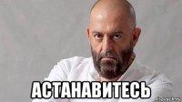 http://risovach.ru/thumb/upload/200s400/2016/09/mem/shufutinskiy_123322207_orig_.jpg?6p7bi
