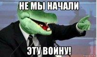 http://risovach.ru/thumb/upload/200s400/2016/12/mem/322_131830367_orig_.jpg