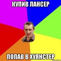 vdsosala-foto