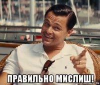 hitriy-getsbi_135951637_orig_.jpg?81kwx