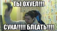 ya-katorzhnaya-blyad-tolstoy