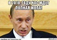 Хуй во рту а в жопе кулак говори)))))