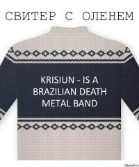 Krisiun - is a Brazilian death metal band
