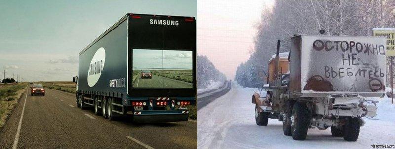картинки россия,картинки дороги,картинки самсунг,картинки нанотехнологии,картинки технологии будущего